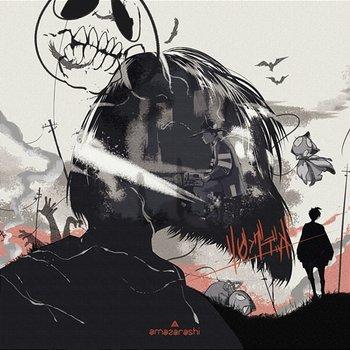 Living Dead-amazarashi
