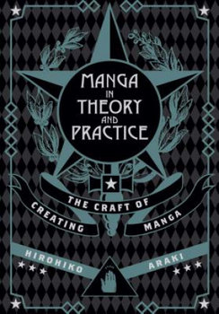 Manga in Theory and Practice-Raraki Hirihiko
