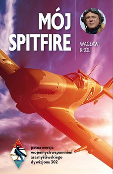 Mój spitfire                      (ebook)