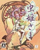Mushihimesama (PC)