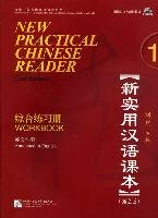 New Practical Chinese Reader 1, Workbook - Liu Xun
