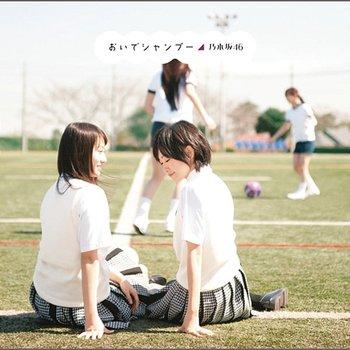 Mizutamamoyou-Nogizaka46