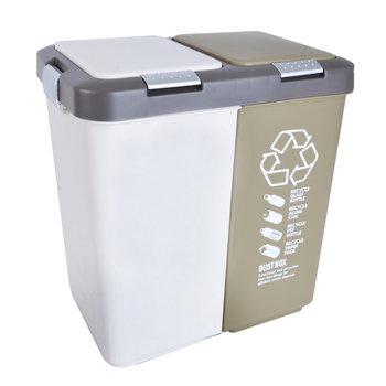 Orion kosz na odpady,  śmieci duo, 40 l-Orion