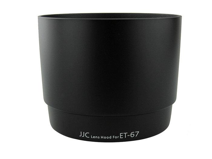 Osłona na obiektyw JJC ET-67