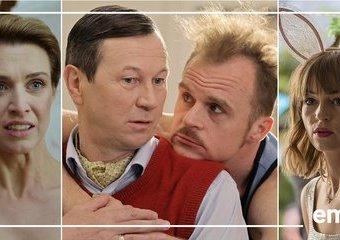 Polskie komedie, które nareszcie śmieszą! Filmowe propozycje na jesienne wieczory