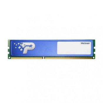 Pamięć DIMM DDR4 PATRIOT Signature PSD44G213382H, 4 GB, 2133 MHz-Patriot