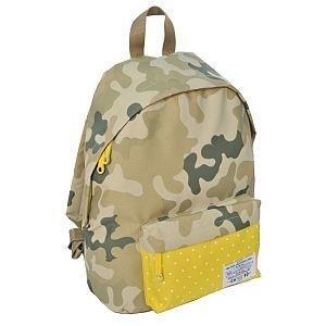 Paso, plecak młodzieżowy Moro-Paso