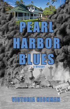 Pearl Harbor Various Artists | Muzyka Sklep EMPIK.COM