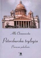Petersburska trylogia. Pierwsze pokolenie