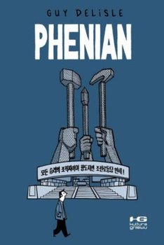 Phenian-Delisle Guy