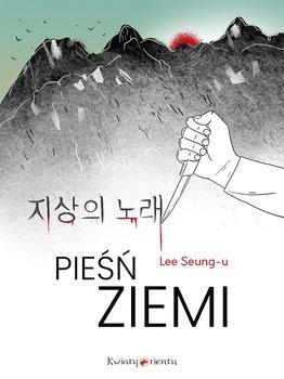 Pieśń ziemi-Seung-u Lee
