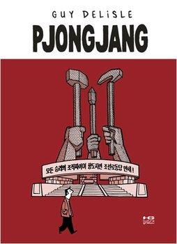 Pjongjang-Delisle Guy
