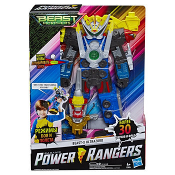 Power Rangers, figurka kolekcjonerska Beast Morphers Beast X Ultrazord-Power Rangers