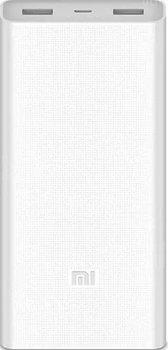 Powerbank XIAOMI Mi 2C, 20000 mAh-Xiaomi