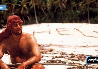 Przygotuj się na wakacje, by nie przydarzyło ci się to, co filmowym bohaterom...