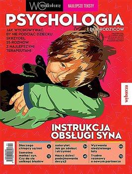 Psychologia dla rodziców 3/2016. Wysokie Obcasy. Wydanie specjalne-Opracowanie zbiorowe