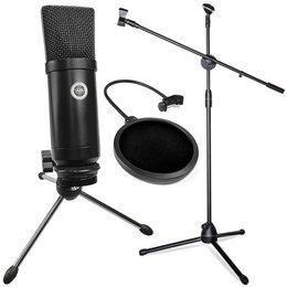 SAIBU MU-1 - Studyjny mikrofon pojemnościowy USB + Statyw 2m + POP Filtr
