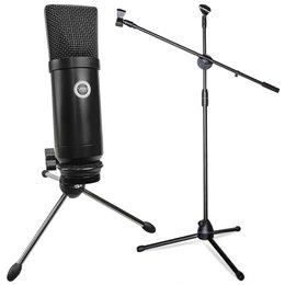 SAIBU MU-1 - Studyjny mikrofon pojemnościowy USB + Statyw 2m