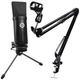 SAIBU MU-1 - Studyjny mikrofon pojemnościowy USB + Uchwyt/statyw biurkowy