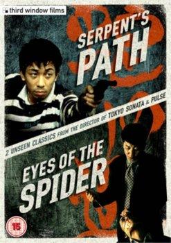 Serpent's Path/Eyes of the Spider (brak polskiej wersji językowej)-Kurosawa Kiyoshi