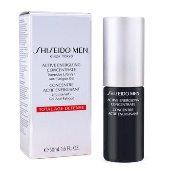 Shiseido, Men Active Energizing, odmładzający koncentrat do twarzy dla mężczyzn, 50 ml-Shiseido