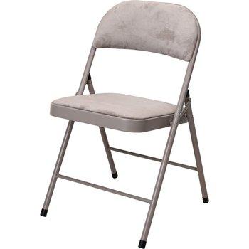 Składane krzesło tarasowe HOME STYLING COLLECTION, beżowe