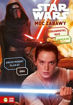 Star Wars Moc Zabawy Opracowanie Zbiorowe Książka W