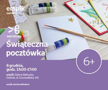 Świąteczna pocztówka   Empik Galeria Bałtycka