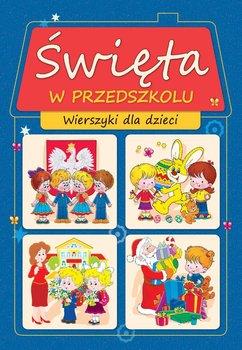 Święta w przedszkolu. Wierszyki dla dzieci                      (ebook)