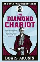 The Diamond Chariot-Akunin Boris