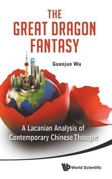 The Great Dragon Fantasy-Wu Guanjun