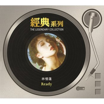 The Legendary Collection - Ready-Sandy Lam