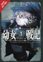 The Saga of Tanya the Evil, Vol. 1 (light novel)-Zen Carlo