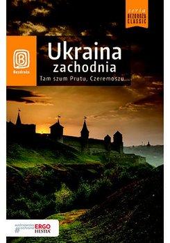 Ukraina zachodnia. Tam szum Prutu, Czeremoszu... -Strojny Aleksander, Bzowski Krzysztof, Grossman Artur
