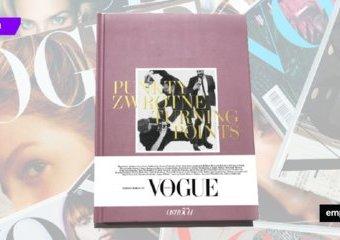 Urodziny Vogue Polska - magazyn świętuje rocznicę obecności na polskim rynku