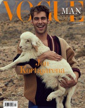 Vogue Polska Wydanie Specjalne