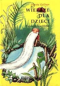 Wiersze Dla Dzieci Gellner Dorota Książka W Sklepie