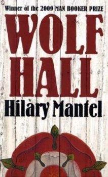 Hilary mantel w komnatach wolf hall recenzja