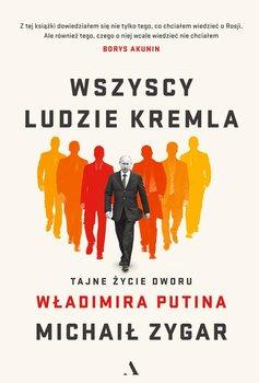 Wszyscy ludzie Kremla                      (ebook)