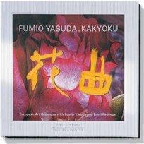 YASUDA F KAKYOKU