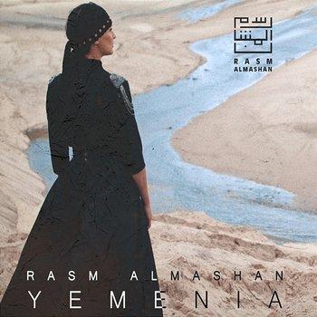 Yemenia-Rasm Almashan