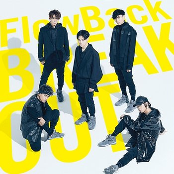 Yukiiro / Breakout-FlowBack
