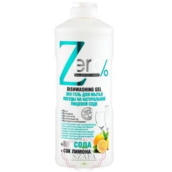Zero żel do Mycia Naczyń Soda Oczyszczona 500Ml-ZERO