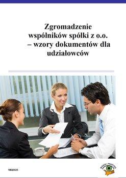 Zgromadzenie wspólników spółki z o.o. – wzory dokumentów dla udziałowców                      (ebook)