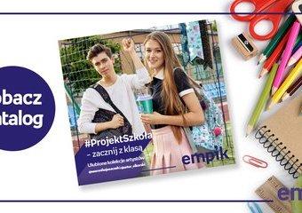 Nowy katalog szkolnych artykułów - zobacz co przyda się uczniom!